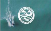 Kakahu Wai logo 2020.jpg